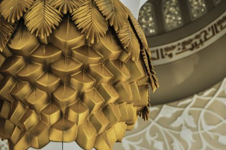 Column capital with date palm detailing (Sheikh Zayed Grand Mosque, Abu Dhabi)