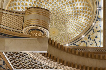 Image of interior architectural detail aat Qasr Al Watan (Palace of the Nation), Abu Dhabi, UAE