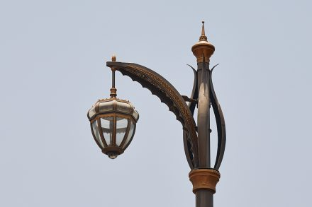 Image of Qasr Al Watan, street lamp