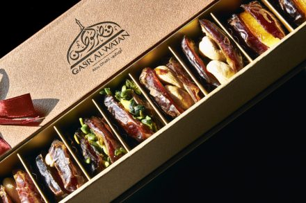 Image of premium dates - sold at Abu Dhabi's Qasr Al Watan [Palace of the Nation]