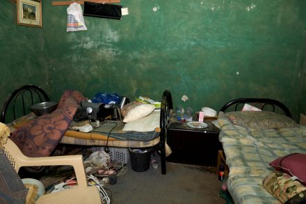 Image of date farm workers' accommodation