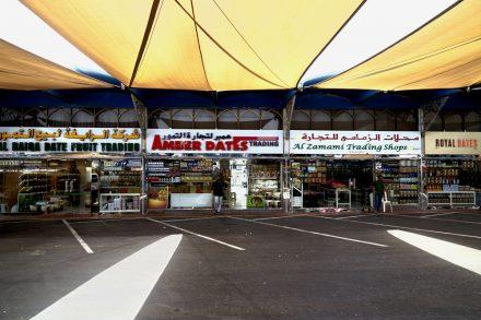 Image of Abu Dhabi date market