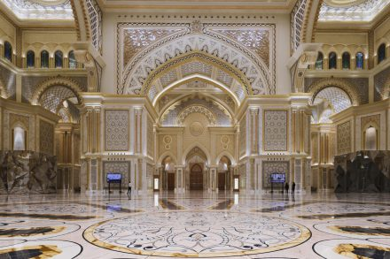 Image of Qasr Al Watan - View across the Great Hall