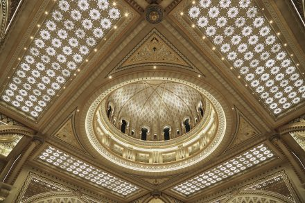 Image of Qasr Al Watan - Main dome above the Great Hall