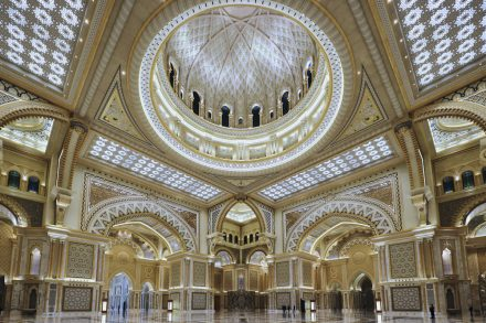 Image of Qasr Al Watan - The Great Hall