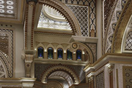 Image of Qasr Al Watan - Interior architectural detail