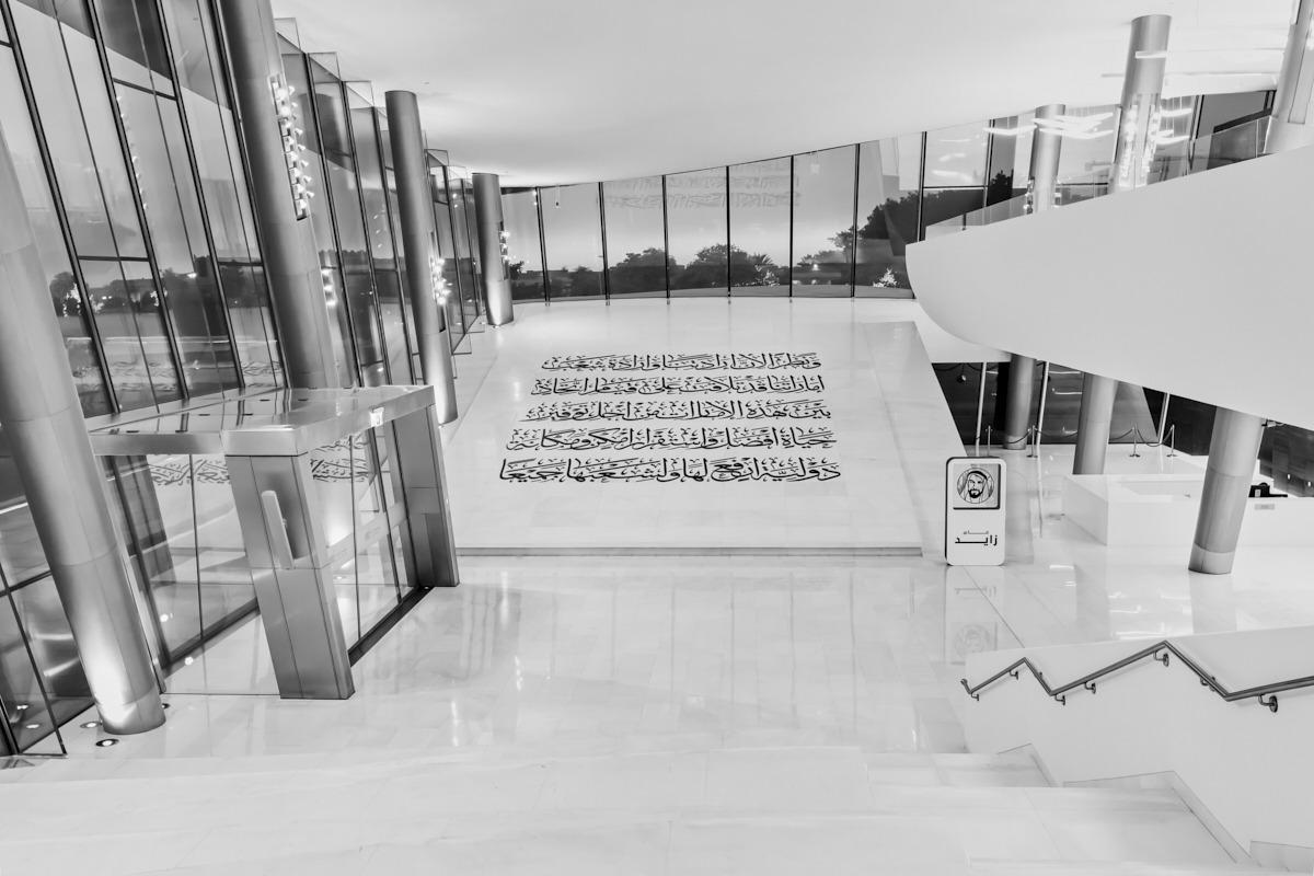 Image - Architectural intrior - Etihad Museum - Dubai - UAE